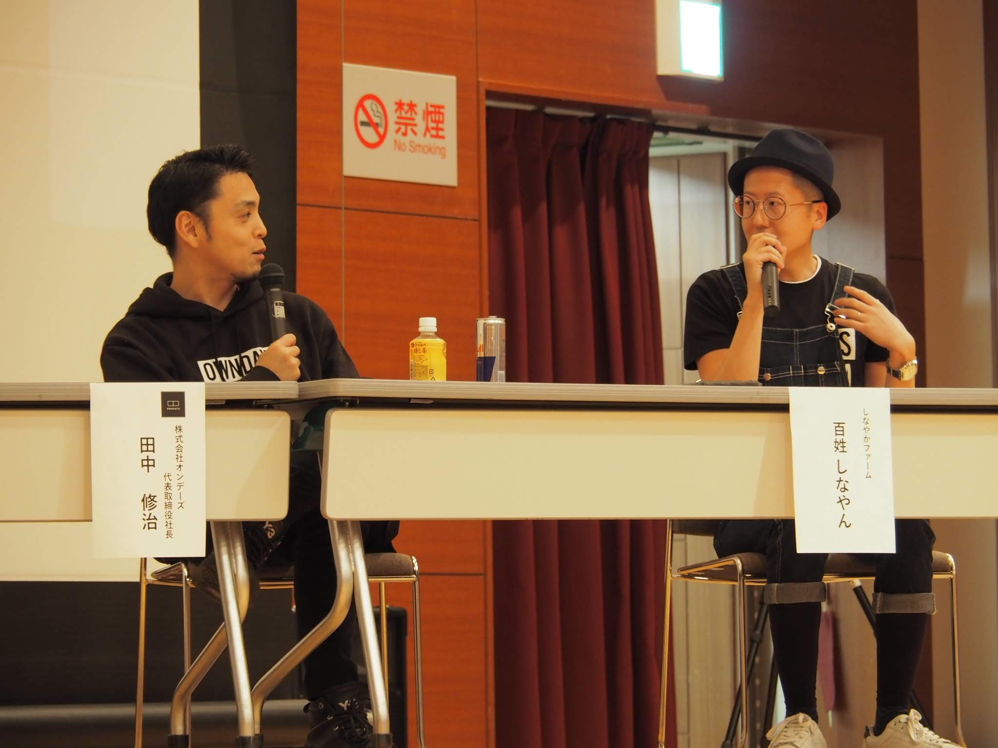 オンデーズ田中社長講演会に登壇しました|破天荒三重