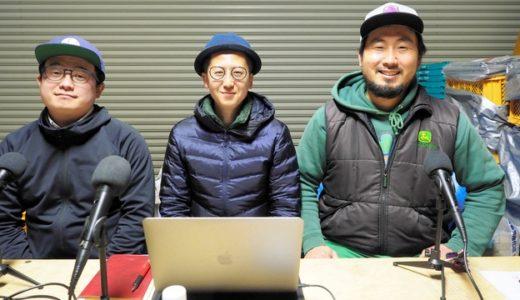 朝日新聞デジタルに掲載されました|おみそしるラジオ